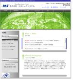 株式会社 日本シェアシステム