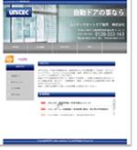 ユニッテクオートドア株式会社